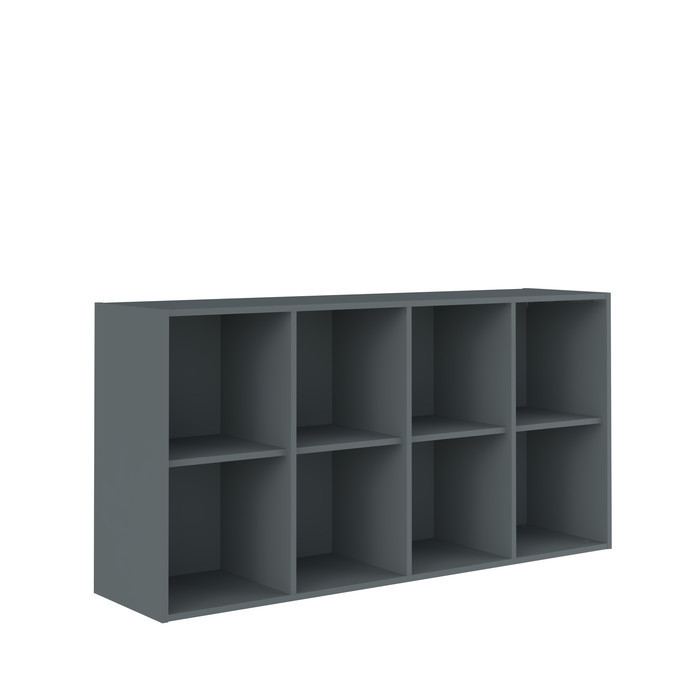 casier de rangement 8 cases gris anthracite